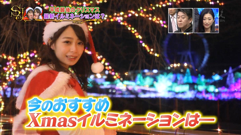2018年12月23日TBS「サンデー・ジャポン」出演、宇垣美里さん、山本里菜さんのテレビキャプチャー画像-1037