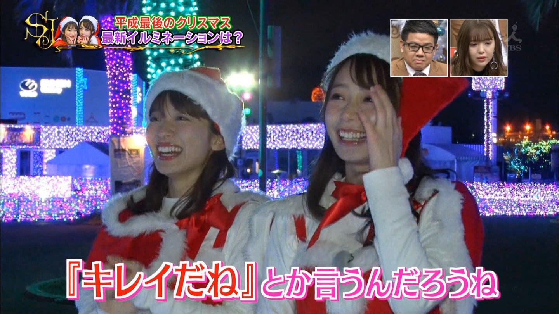 2018年12月23日TBS「サンデー・ジャポン」出演、宇垣美里さん、山本里菜さんのテレビキャプチャー画像-1117