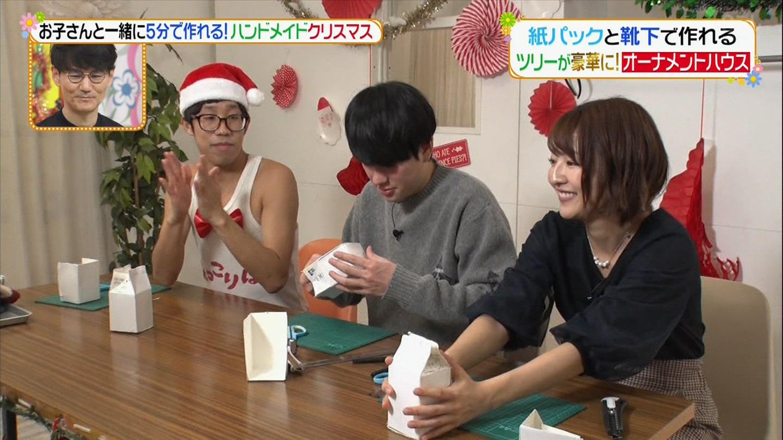 日本テレビ「ヒルナンデス!」出演・滝菜月さんのテレビキャプチャー画像-043