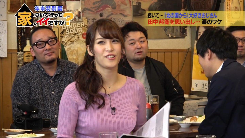 2018年12月26日テレビ東京「家、ついて行ってイイですか?」出演・鷲見玲奈さんのテレビキャプチャー画像-009