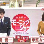 【画像】テレビ朝日・宇賀なつみさん、おっぱいのまーるい膨らみと胸元へのアップがエチエチなモーニングショー😍