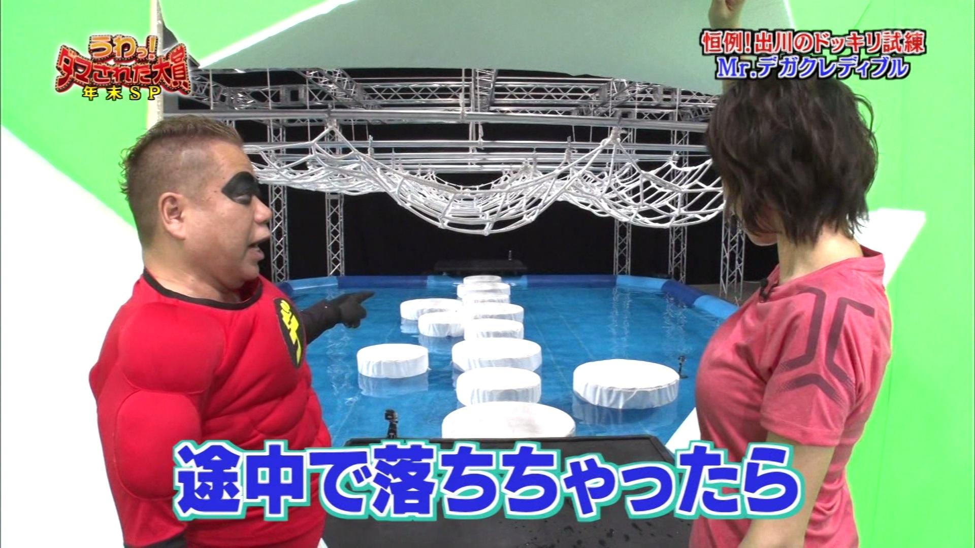 2018年12月30日・日本テレビ「うわっ!ダマされた大賞2018」出演、中村静香さんのテレビキャプチャー画像-037