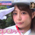 【画像・GIF】宇垣美里さんがイチバンだとは思うんだけど…歴代最高ぐうカワ女子アナって誰?🤔