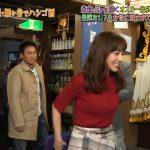 【画像】田中みな実さん、ダウンタウンなう・本音ではしご酒でニットおっぱいを膨らませながら鹿のおちんちん酒を飲む😂