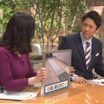 【画像】報道ステーション・森川夕貴さんのパープルニットおっぱいが非常に抜群なエチエチ感😍