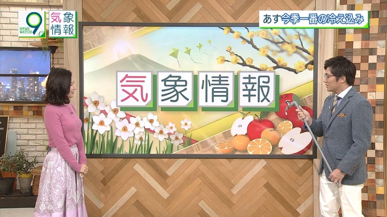 2018年1月9日NHK「ニュースウォッチ9」・桑子真帆さんのテレビキャプチャー画像-009