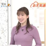 【画像】めざましテレビの爆乳お天気お姉さん・阿部華也子さんのニットおっぱいが朝からバイヤヤヤイーン?