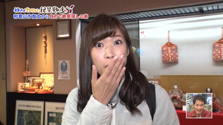 2019年1月11日MBS「ちちんぷいぷい」出演、玉巻映美さんのテレビキャプチャー画像-026