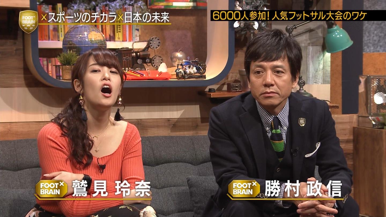 2019年1月12日テレビ東京「FOOTBRAIN」出演・鷲見玲奈さんのテレビキャプチャー画像-023