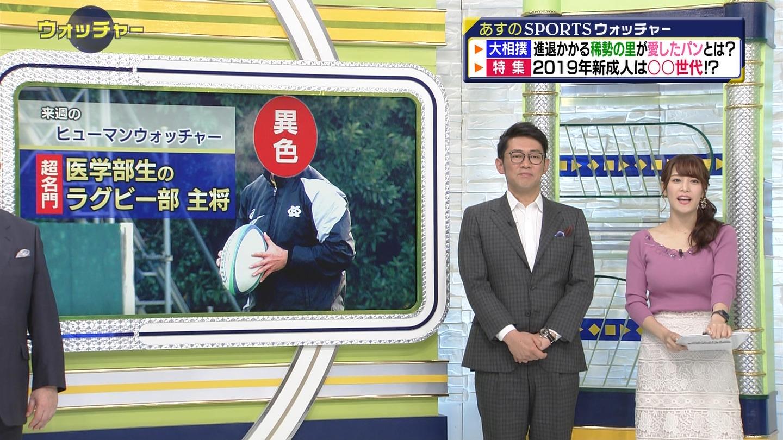 2019年1月12日放送テレビ東京「SPORTSウォッチャー」出演・鷲見玲奈さんのテレビキャプチャー画像-024