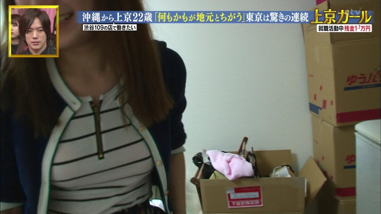 2019年1月15日・日本テレビ「幸せ!ボンビーガール」のテレビキャプチャー画像-021