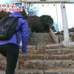 【画像】MBSちちんぷいぷい「行けばわかるさ絶景散歩」・玉巻映美さんのお尻に勝る景色が出てこない😭