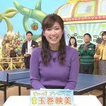 【画像】MBS女性アナウンサー・玉巻映美さんのパープルニットおっぱいが丁度いいサイズでなんかエッチ😍