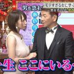 【画像】日テレ・女が女に怒る夜に出演し「関西弁あいうえお」を披露した清水あいりさんのぐうデカおっぱい😍