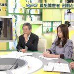 【画像】ABC・朝日放送女子アナ・塚本麻里衣さんの生々しい形がふわっと浮かぶニットおっぱい?