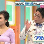 【画像】1月27日スタートのフジ「アオハル(青春)TV」、初回の小島瑠璃子さんのおっぱいが見逃せない感じ😂