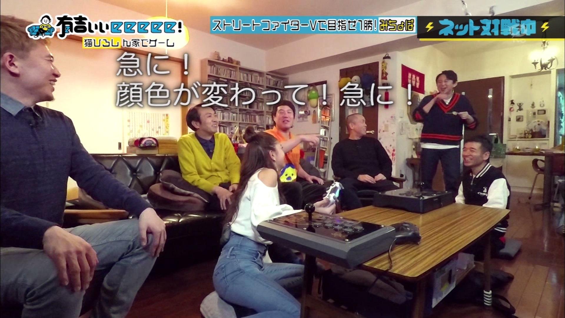 2019年1月27日テレビ東京「有吉ぃぃeeeee!」のテレビキャプチャー画像-001