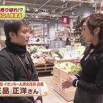 【画像】東京生まれのお嬢様女子アナ、MBS新人・辻沙穂里さんの位置の高いニットおっぱいがエチエチ?