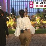 【画像】フランス人とのハーフなフリー女子アナ・薄田ジュリアさんのお尻が生々しい「みんなのニュース・報道ランナー」ωωω