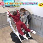 【画像】読売テレビ女子アナ・諸國沙代子さんジャージのお尻…全体的に恥ずかしいポーズになっちゃった大阪ほんわかテレビ?