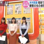 【画像】テレ朝・グッド!モーニング、新井恵理那さんの赤いニットのエチエチツンツンおっぱい😍
