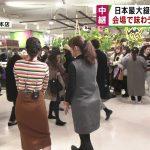 【画像】カンテレ・みんなのニュース報道ランナー出演フリーアナウンサー、薄田ジュリアさんのパツパツお尻?