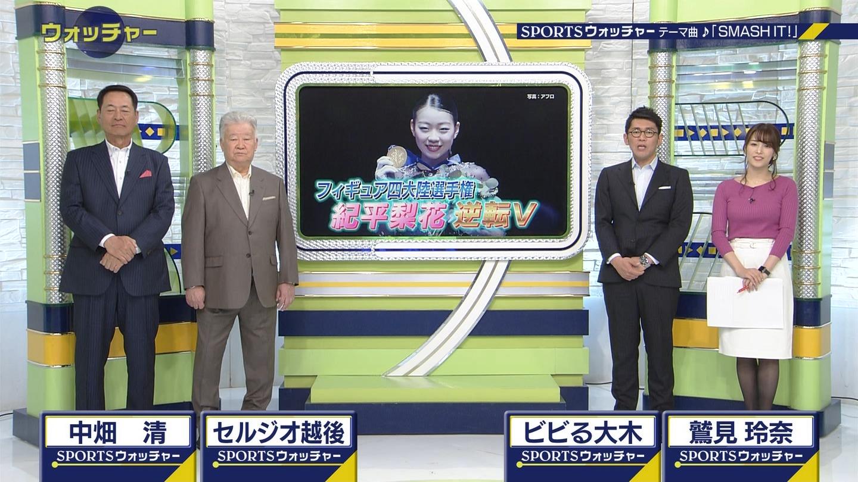 2019年2月9日テレビ東京「SPORTSウォッチャー」鷲見玲奈さんのテレビキャプチャー画像-035