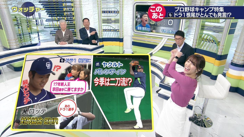 2019年2月9日テレビ東京「SPORTSウォッチャー」鷲見玲奈さんのテレビキャプチャー画像-001