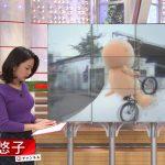 【画像】テレ朝・スーパーJチャンネル土曜日の矢島悠子さん、パープルニットのセクシーおっぱいがエチエチ?