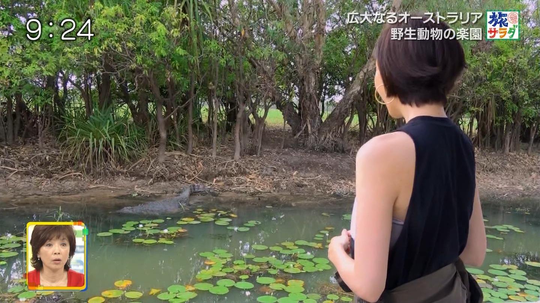 2019年2月9日朝日放送「旅サラダ」渡辺舞さんのテレビキャプチャー画像-027