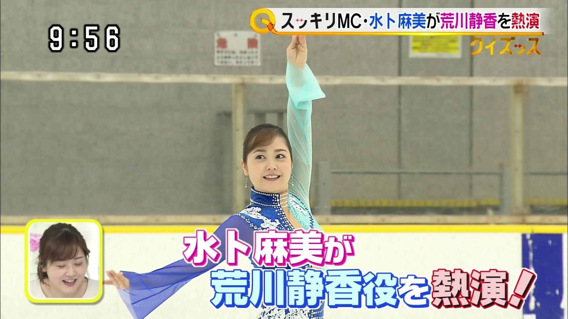 2019年2月11日・日本テレビ「スッキリ」水卜麻美さんのテレビキャプチャー画像-010