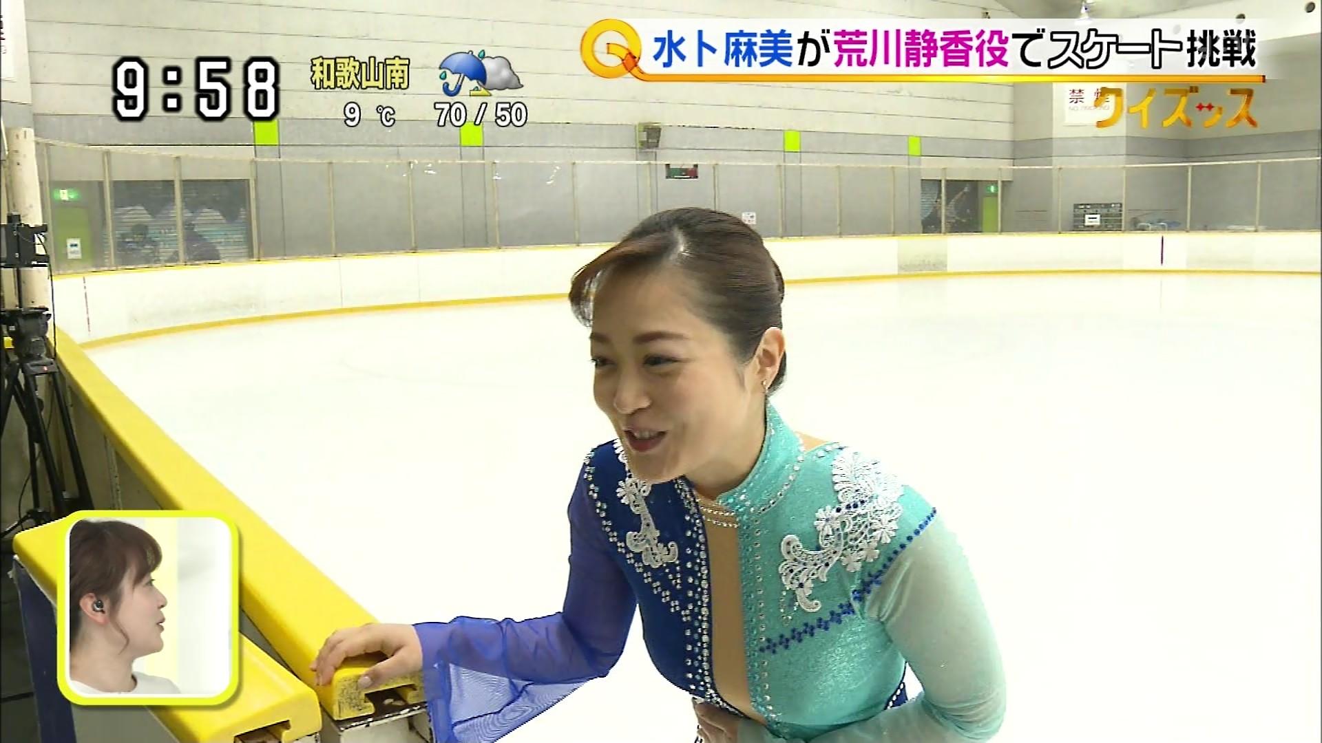2019年2月11日・日本テレビ「スッキリ」水卜麻美さんのテレビキャプチャー画像-028