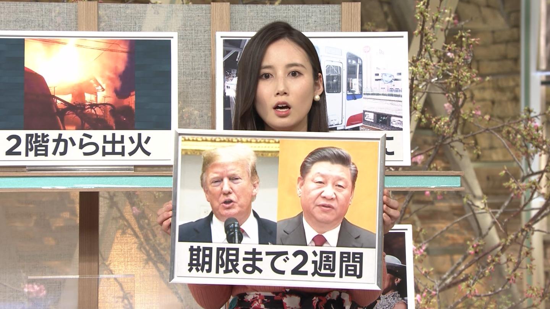 2019年2月11日テレビ朝日「報道ステーション」森川夕貴さんのテレビキャプチャー画像-086