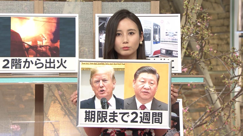 2019年2月11日テレビ朝日「報道ステーション」森川夕貴さんのテレビキャプチャー画像-088