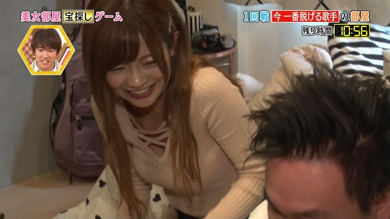2019年2月10日関西テレビ「村上マヨネーズのツッコませて頂きます! 」テレビキャプチャー画像-033