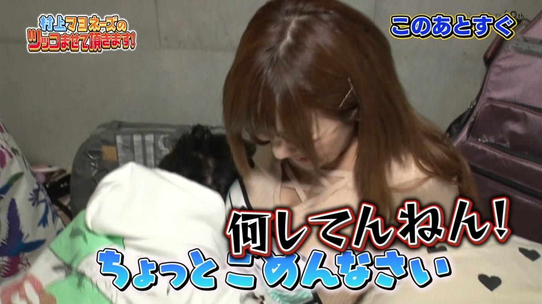 2019年2月10日関西テレビ「村上マヨネーズのツッコませて頂きます! 」テレビキャプチャー画像-003