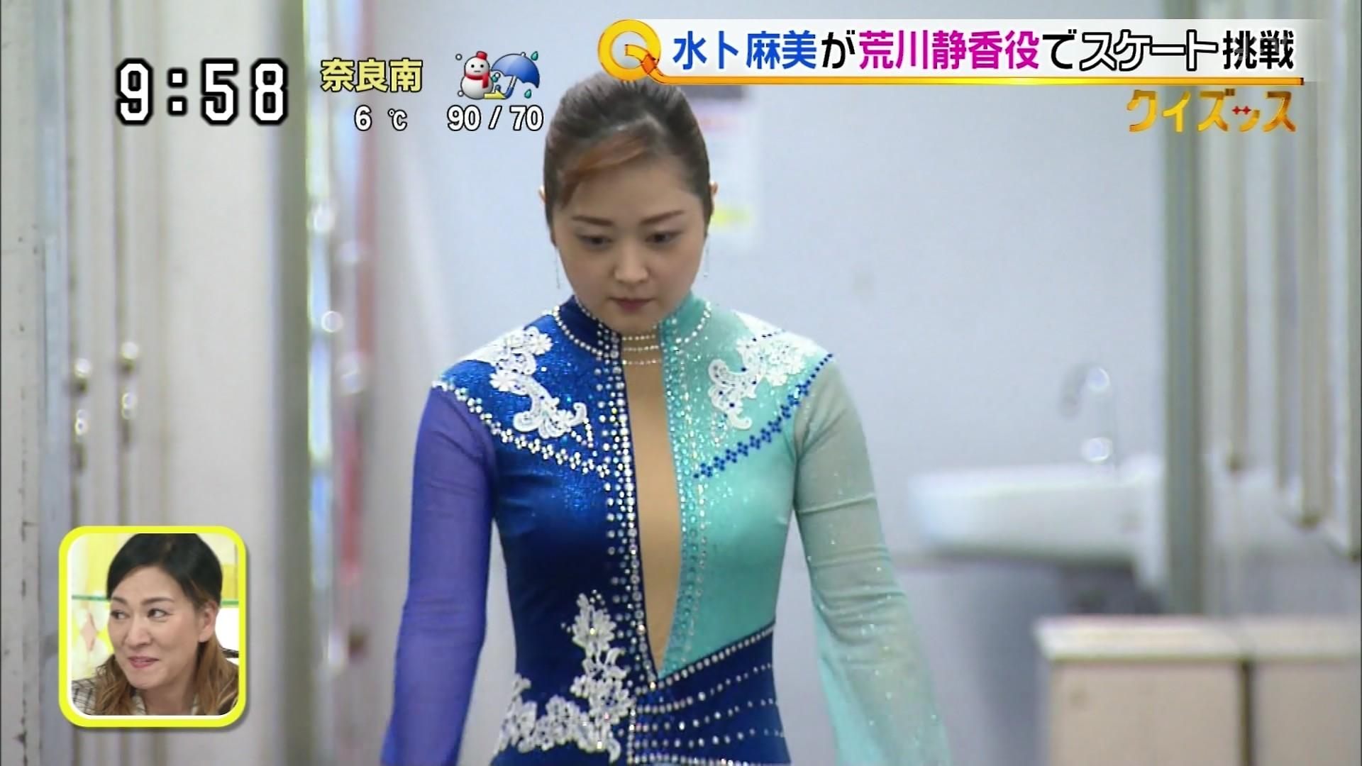 2019年2月11日・日本テレビ「スッキリ」水卜麻美さんのテレビキャプチャー画像-025