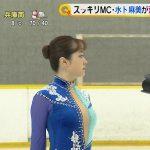 【画像】荒川静香さんを演じるためにフィギュアスケートの衣装を着た水卜麻美さん、おっぱいエチエチ😍