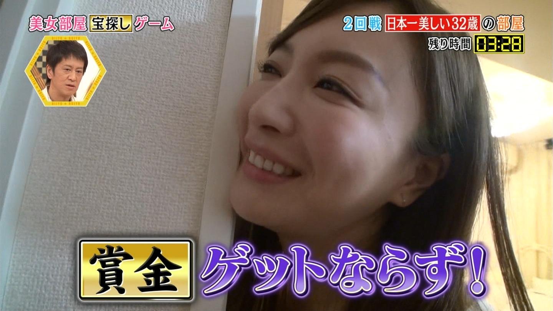 2019年2月10日関西テレビ「村上マヨネーズのツッコませて頂きます! 」テレビキャプチャー画像-061