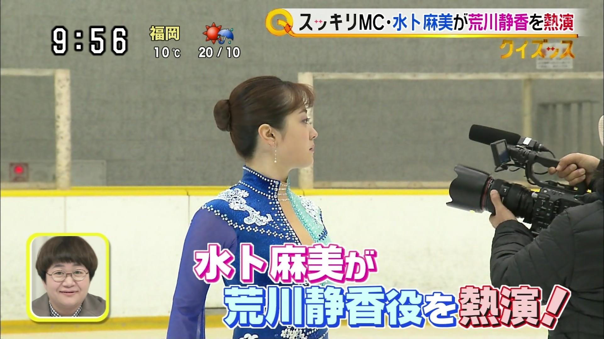 2019年2月11日・日本テレビ「スッキリ」水卜麻美さんのテレビキャプチャー画像-011
