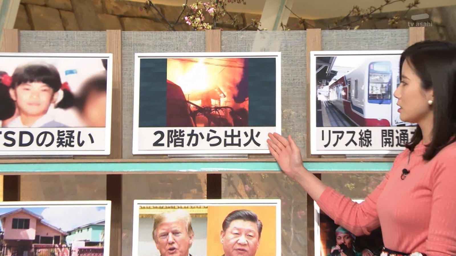 2019年2月11日テレビ朝日「報道ステーション」森川夕貴さんのテレビキャプチャー画像-070