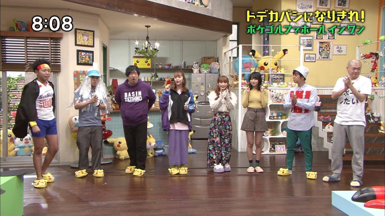 2019年2月17日テレビ東京「ポケモンの家あつまる?」テレビキャプチャー画像-016