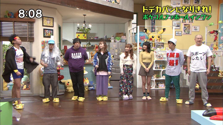 2019年2月17日テレビ東京「ポケモンの家あつまる?」テレビキャプチャー画像-015