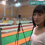 【画像】テレビ朝日・報道ステーション、竹内由恵さんのニットおっぱいがちっぱいだけどコレはコレでエチエチ?