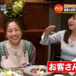 【画像】テレ東「よじごじDays」で角谷暁子さんのパツンパツンで丸っとしたおっぱいらしさ満点着衣巨乳💖