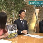 【画像】テレビ朝日・報道ステーションのぐう美女、森川夕貴さんの膨らみ方がキレイなニットおっぱい😍