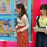 【画像】TBSはやドキ!樺島彩さんの「キレイなお姉さんの美乳」感がエチエチな早朝ニットおっぱい😍