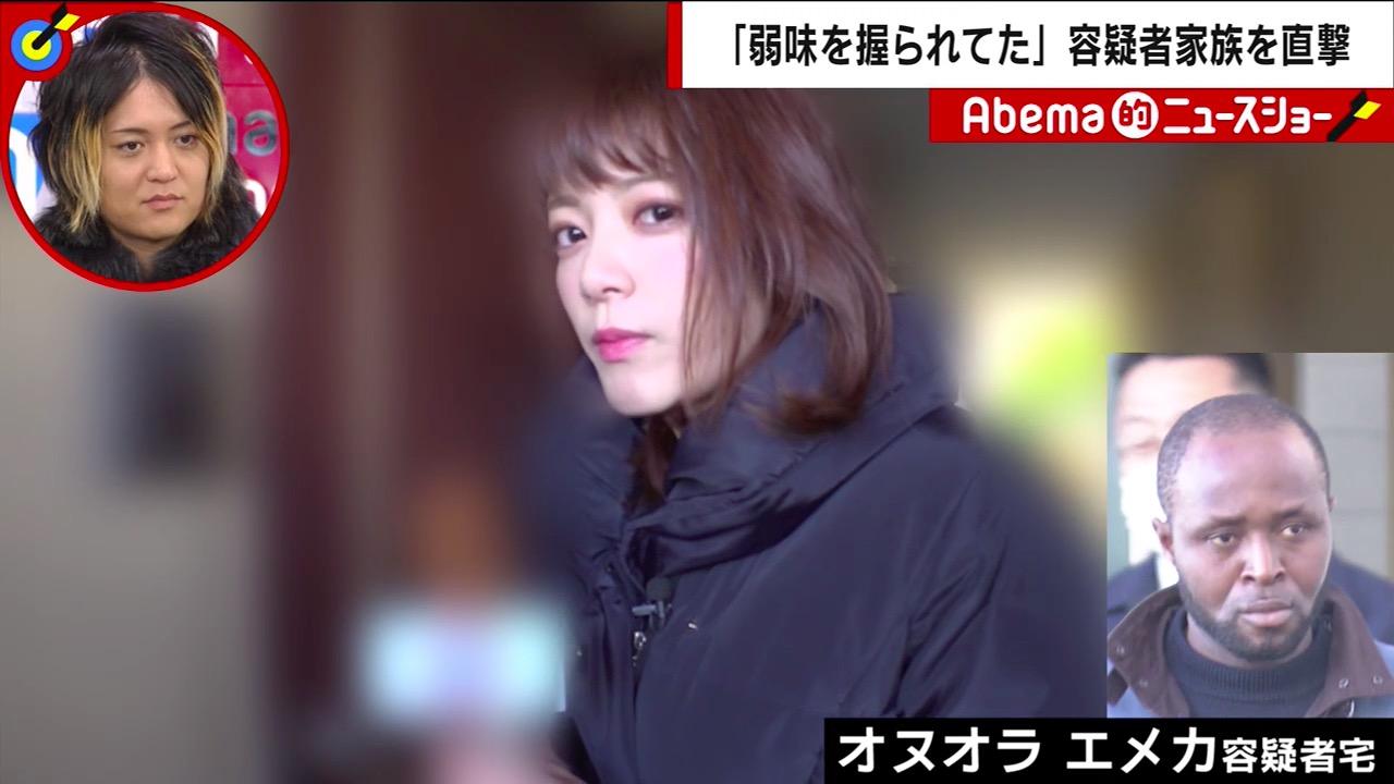 テレビ朝日女性アナウンサー・三谷紬さんのテレビキャプチャー画像-042