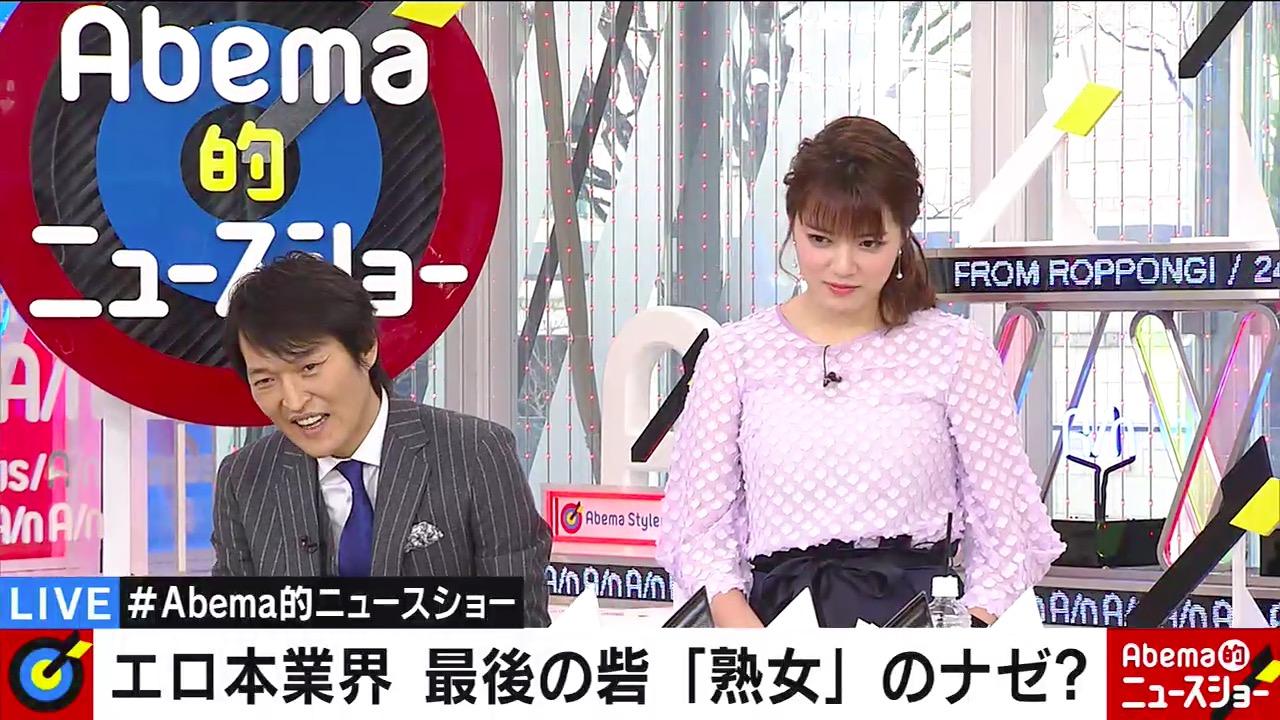 テレビ朝日女性アナウンサー・三谷紬さんのテレビキャプチャー画像-063