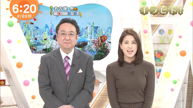 2019年2月22日のフジテレビ「めざましテレビ」永島優美さんのテレビキャプチャー画像-034